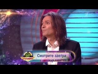 Анонс программы на . Участники: Анна Седокова, Дмитрий Маликов, Мария Миногарова