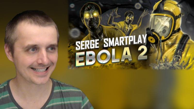 Серж СмартПлей EBOLA 2 2