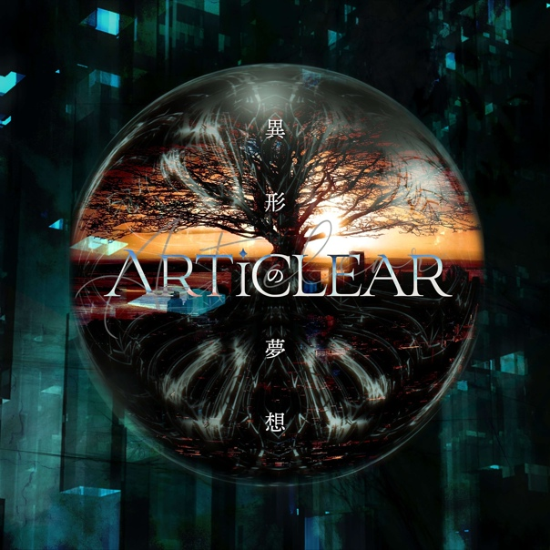Image of ARTiCLEAR - Ikei no Musou