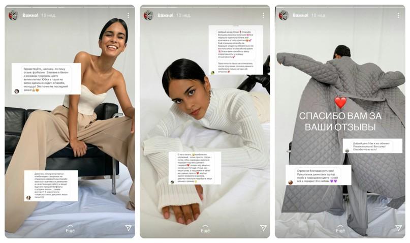 Скриншот переписки на подложке – фоне или фото продукта, смотрится стильно.
