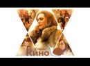 Мадам Клод 2021, Франция драма, мелодрама, криминал, биография dvo, sub смотреть фильм/кино/трейлер онлайн КиноСпайс HD