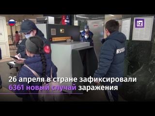 Cтатистика коронавируса по России