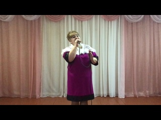 Раиса Шарапова - Деревня (Валентина Рязанова cover)