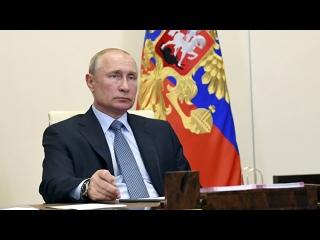 Владимир Путин проводит совещание об итогах реализации посланий Президента