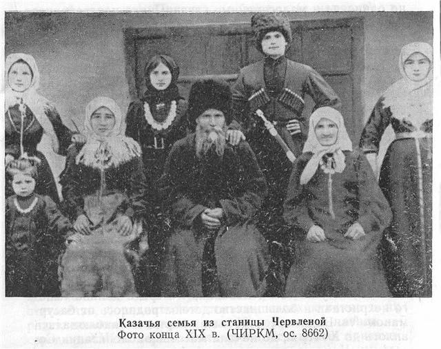 КАЗАКИ . Казать — телепатическое видение., изображение №5