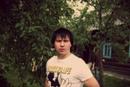 Фотоальбом Андрея Янушкевича