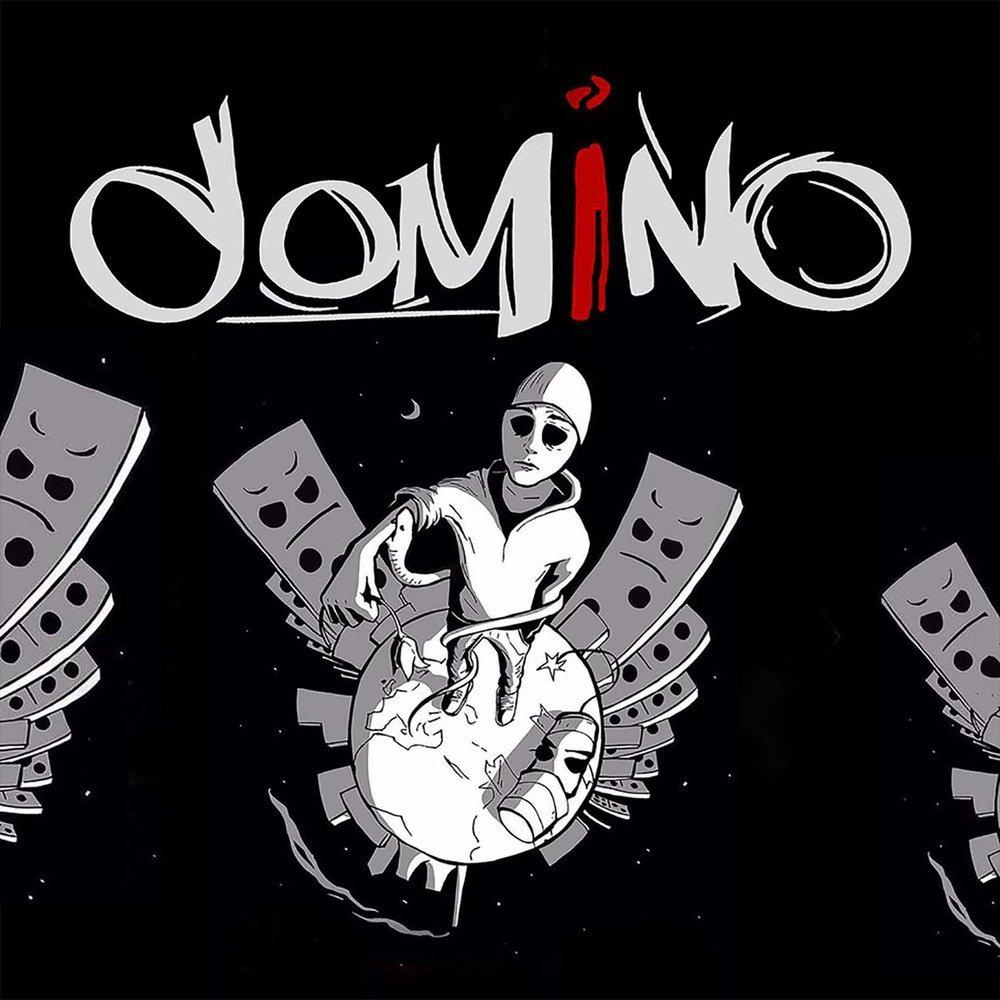 dom!No album Лучшее