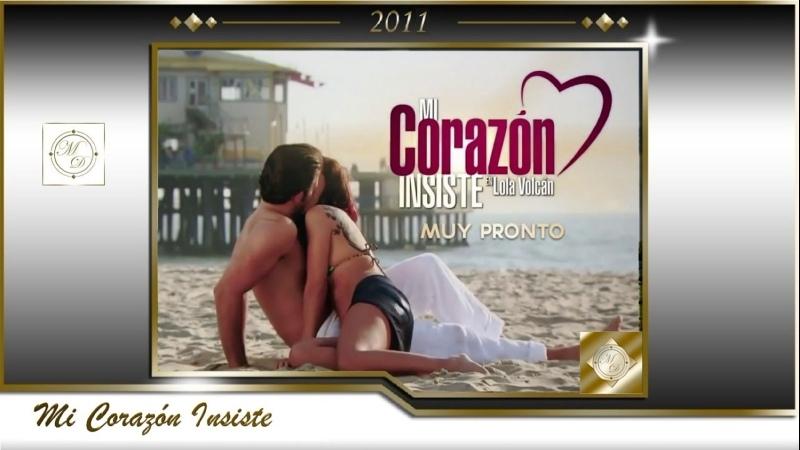 Mi Corazón Insiste Trailer Мое сердце настаивает Трейлер