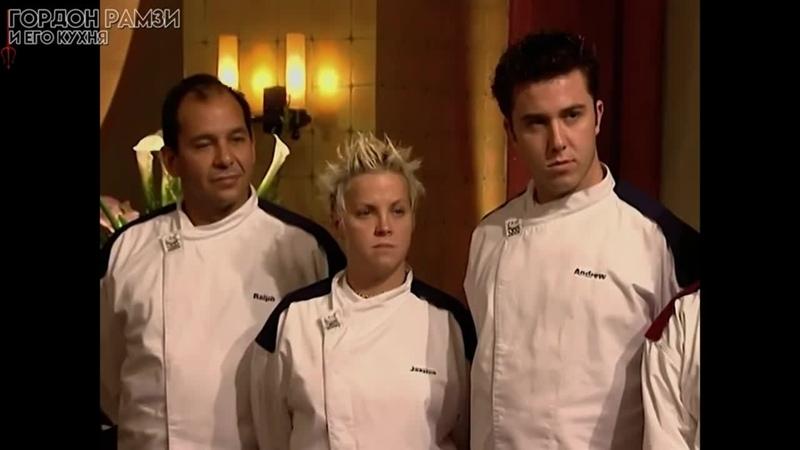 Адская Кухня Америка 1 сезон 6 серия HD