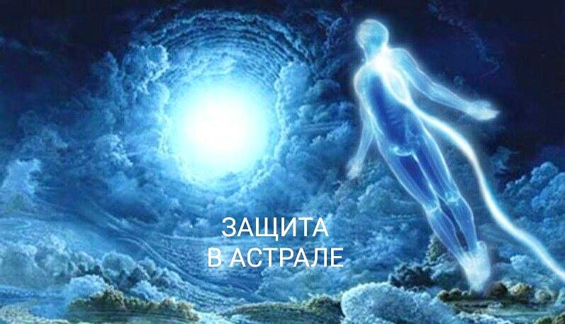Хештег защита на   Салон Магии и Мистики Елены Руденко. Киев ,тел: +380506251562 KbN8xB_CATs