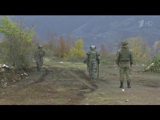 В Нагорном Карабахе российские военные саперы развернули работы по инженерной разведке и разминированию местности