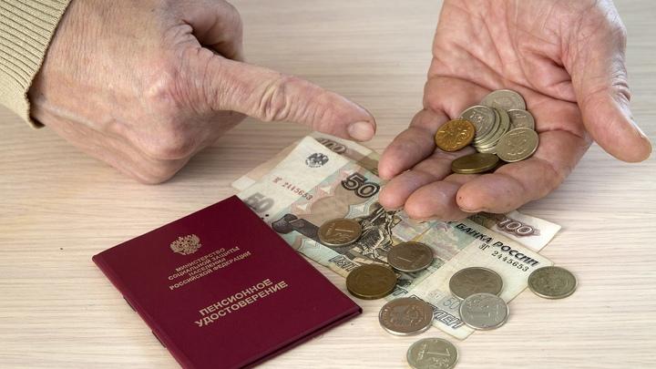 В КЧР пенсионеров проверят на дополнительные доходы