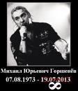 Фотоальбом Дмитрия Буца
