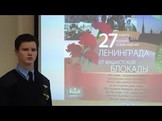 Участник №37 - Новиков Максим, Электромеханический техникум железнодорожного транспорта им. А.С.Суханова