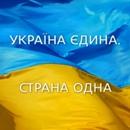 Сергій Левіт, Днепропетровск (Днепр), Украина