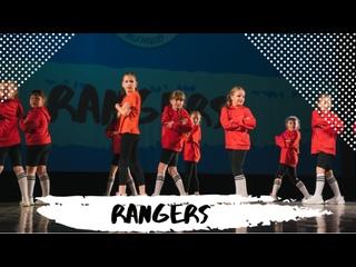 Hip-hop kids - Rangers