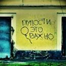 Личный фотоальбом Андрея Рукавишникова