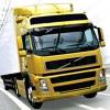 Курьерская служба Pechkin Logistics