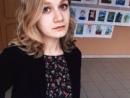 Персональный фотоальбом Леры Плюшкиной