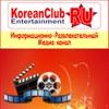 KoreanClubRU   Корейский Медиа Клуб
