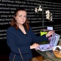 ТатьянаБородина