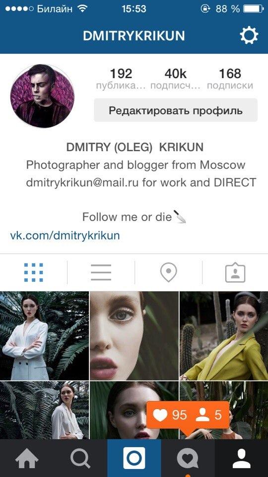 фото из альбома Дмитрия Крикуна №1