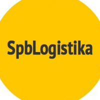 SpbLogistik