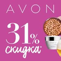 Avon красноярск sampar косметика официальный сайт купить
