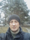 Персональный фотоальбом Віталіка Мігновській