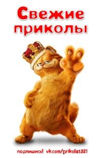 Михеев Лёха