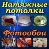 Umargadzhi Magomedov