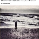 Персональный фотоальбом Сашы Найды