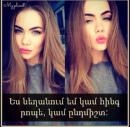 Mari Abrahamyan