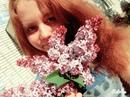 Мария Рыжнева, 24 года, Барнаул, Россия