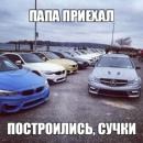 Персональный фотоальбом Антона Стечкина
