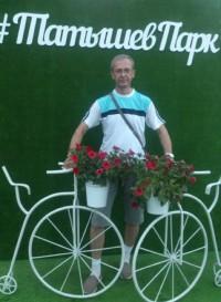 Лебедев Андрей