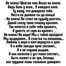Коваль Вита | Троицкое | 28
