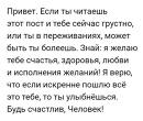 Бабахов Акакий | Лысьва | 8