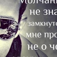 АлексейМилючевский