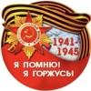 Lipetsky Ekologo---Gumanitarny-Institut