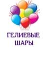 Рамиля Шарикова, 28 лет, Набережные Челны, Россия