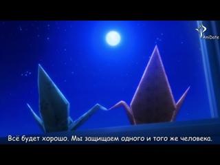 [AniDate][sub] Koi to Uso - 12