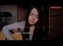 7 Раса - Смерть моего тела cover by PlutoPostulate,красивая девушка классно спела кавер,отлично поёт,хорошо спела,поёмвсети