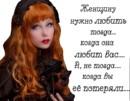 Фотоальбом человека Татьяны Чернявской