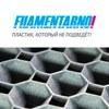 Filamentarno! - пластик для 3d-печати