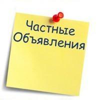 Усинск | Объявления | ВКонтакте