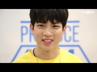 170320 Yoo Hoe Seung - Special Eye Contact @ produce101