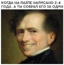 Фотоальбом Дмитрия Каминского