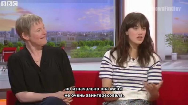 BBC Джессика Браун Финдли и Филиппа Лоуторп говорят о сериале Трактир 'Ямайка' Русские субтитры