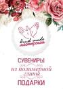 Персональный фотоальбом Натальи Сувенировой